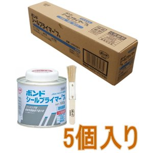 コニシ ボンドシールプライマー♯7N 100g 小箱5缶入り(お取り寄せ品)
