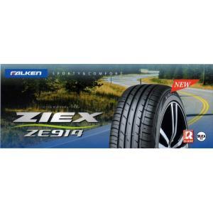 送料無料 タイヤサイズ 175/60R15 処分特価品 タイヤのみ2本セット|kobasyo