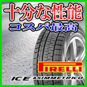 送料無料 スタッドレスタイヤ 215/60R17 タイヤのみ2本セット|kobasyo