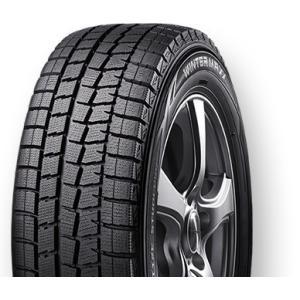 送料無料 スタッドレスタイヤ 205/65R16 タイヤのみ1本|kobasyo