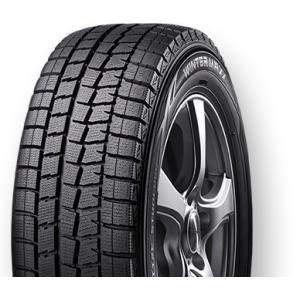 送料無料 スタッドレスタイヤ 205/60R16 タイヤのみ4本セット|kobasyo