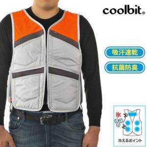 熱中症対策 作業着 クールビットアイスポケットベスト 氷と水と保冷剤でひんやり coolbit  熱中症対策グッズ 現場|kobaya-coltd