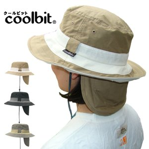 熱さと紫外線から後頭部を守る!UVナチュラルハット!頭髪をフラップの外側へ逃すことが可能な特殊フラッ...