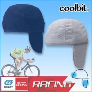 熱中症対策グッズ  coolbit 冷却機能付きヘッドウエアー  クールビット レーシングG4T|kobaya-coltd