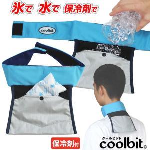 運動神経を司る首筋を直接冷却! 背中面は空気の層で冷却感アップ! 高吸水繊維・透湿性生地!