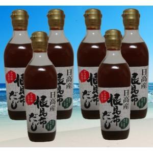 本品は、北海道日高産の根昆布を使用した健康を考えた旨味調味料です。お料理にお好みの濃さでご利用くださ...