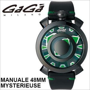 GaGa MILANO ガガミラノ Manuale48mm MYSTERIEUSE マヌアーレ 48mm 9092.01 メンズ時計|kobayashi-tokeiten
