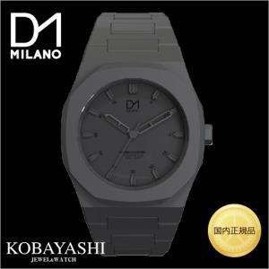 腕時計 D1 MILANOD1ミラノ ディーワンミラノ MO-02N MONOCHROME モノクローム 40mm グレー メンズ時計|kobayashi-tokeiten