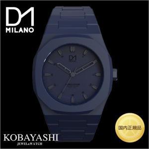 腕時計 D1 MILANOD1ミラノ ディーワンミラノ MO-04N MONOCHROME モノクローム 40mm ブルー メンズ時計|kobayashi-tokeiten
