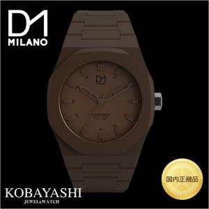 腕時計 D1 MILANOD1ミラノ ディーワンミラノ MO-05N MONOCHROME モノクローム 40mm ブラウン メンズ時計|kobayashi-tokeiten