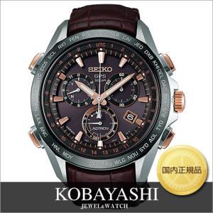 腕時計 SEIKO ASTRON セイコー アストロン SBXB025 8Xシリーズ メンズ時計 メンズ時計|kobayashi-tokeiten