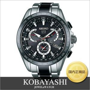 腕時計 SEIKO ASTRON セイコー アストロン SBXB041 8Xシリーズ デュアルタイム メンズ時計 メンズ時計|kobayashi-tokeiten