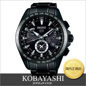 腕時計 SEIKO ASTRON セイコー アストロン SBXB049 8Xシリーズ デュアルタイムメンズ メンズ時計|kobayashi-tokeiten