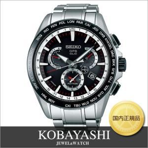 腕時計 SEIKO ASTRON セイコー アストロン SBXB051 8Xシリーズ デュアルタイム メンズ時計 メンズ時計|kobayashi-tokeiten