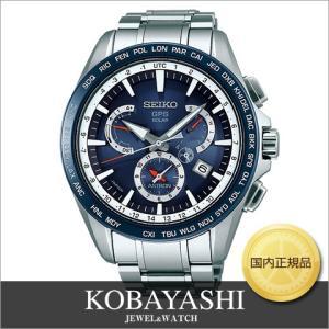 腕時計 SEIKO ASTRON セイコー アストロン SBXB053 8Xシリーズ デュアルタイム メンズ時計 メンズ時計|kobayashi-tokeiten