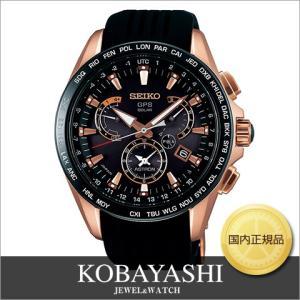 腕時計 SEIKO ASTRON セイコー アストロン SBXB055 8Xシリーズ デュアルタイム メンズ時計 メンズ時計|kobayashi-tokeiten