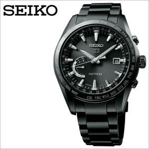 腕時計 SEIKO ASTRON セイコー アストロン SBXB089 8Xシリーズ ワールドタイム メンズ時計 メンズ時計|kobayashi-tokeiten