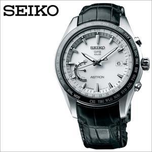 腕時計 SEIKO ASTRON セイコー アストロン SBXB093 8Xシリーズ ワールドタイム メンズ時計 メンズ時計|kobayashi-tokeiten