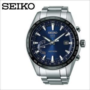 腕時計 SEIKO ASTRON セイコー アストロン SBXB109 8Xシリーズ ワールドタイム メンズ時計 メンズ時計|kobayashi-tokeiten