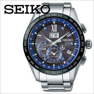 腕時計 SEIKO ASTRON セイコー アストロン SBXB145 8Xシリーズ BIG-DATE 5周年記念限定モデル 限定 1,500本 2017年11月発売予定 メンズ時計|kobayashi-tokeiten