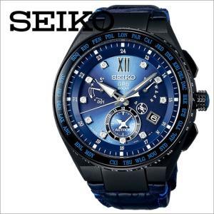 腕時計 SEIKO ASTRON セイコー アストロン SBXB157 8Xシリーズ EXECUTIVE LINE Diamonds Limited Edition 数量限定 500本 メンズ時計 2017年11月発売予定|kobayashi-tokeiten