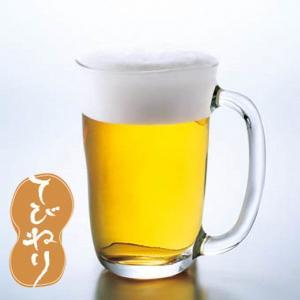 てびねり L 410ml (ビアグラス ビールグラス ビアジョッキ 食洗機対応)