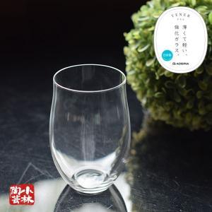 水飲みグラスから グラスワインまで 多様に使えるグラスです。 薄い生地が口当たりよく全面イオン強化加...