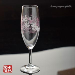 プリントコレクション クリンカー リーフライン フルートシャンパン ピンク
