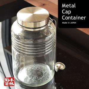 貯蔵びん A型5リットル(7号) メタルキャップコンテナー 果実酒瓶 梅瓶 保存瓶