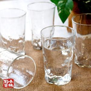 水飲みグラス ジュース お茶 アイスコーヒーなど多用途に使えるグラスです。 グラスの加工が風合いがあ...