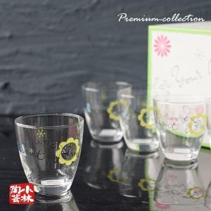 水飲みグラス ジュース お茶 アイスコーヒーなど多用途に使えるグラスです。 A.V.V のデザイング...