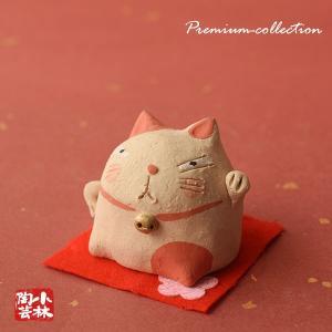 ひとつひとつ手作りのクラフト。 やきものの人形で 表情豊かで癒される可愛い猫の幸せグッズです。  【...