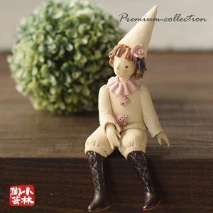 ひとつひとつ手作りのクラフト。 やきものの人形で 表情豊かで癒される可愛い人形です。   【 サイズ...