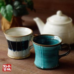 コーヒーにもお茶にも使える和モダンなマグカップ。使いやすい大きさで普段使いに最適です。フリットと黒帯...