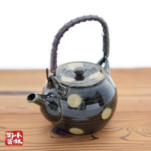 土の風合と釉薬の深みがある 普段使いから来客用まで 幅広く活躍するツル付土瓶です。  【 サイズ 】...
