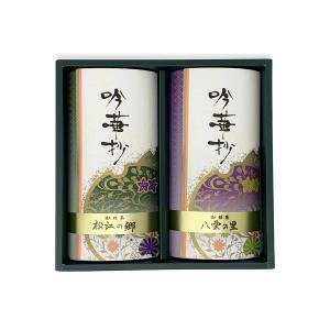 三幸園 清雅一撰 松江の郷 八雲の里 お茶ギフト プレゼント|kobayashigift