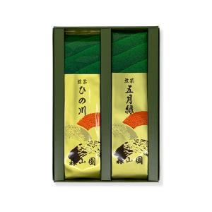 森山園 五月緑 ひの川|kobayashigift