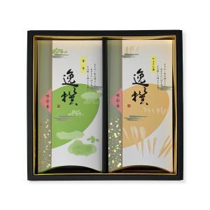 森山園 やぶきた茶 華宝|kobayashigift