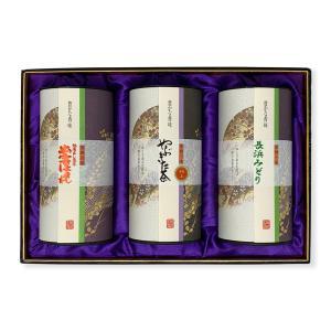 茶三代一 特上やぶきた 長浜みどり 出雲ほまれ|kobayashigift