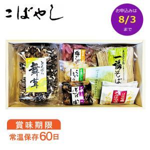 送料無料 御中元 味わい暖だん 山陰 贈り物|kobayashigift
