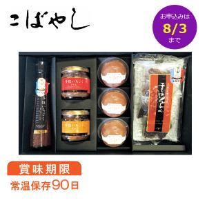 送料無料 御中元 いちじくギフト 山陰 贈り物|kobayashigift
