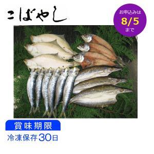 送料無料 御中元 山陰海の幸セットA 日本海の幸 贈り物|kobayashigift