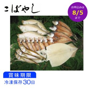 送料無料 御中元 山陰海の幸セットB 日本海の幸 贈り物|kobayashigift