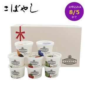 送料無料 御中元 VANAGA バナガ 8個入 山陰 贈り物|kobayashigift
