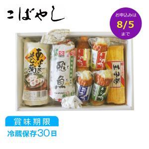 送料無料 御中元 山海の彩り K-2 山陰 贈り物|kobayashigift