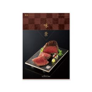 グルメカタログギフト 味景 檜皮 10,800円コース(税別)|kobayashigift