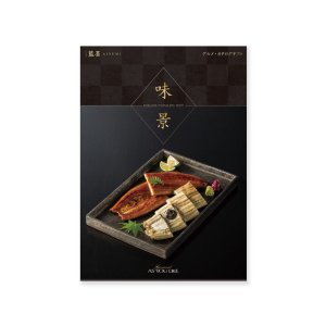 グルメカタログギフト 味景 藍墨 20,800円コース(税別)|kobayashigift