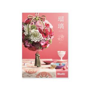 カタログギフト アズユーライク 和風 撫子 3,800円コース (税別) kobayashigift