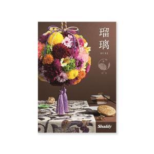 カタログギフト アズユーライク 和風 牡丹 10,800円コース (税別) kobayashigift
