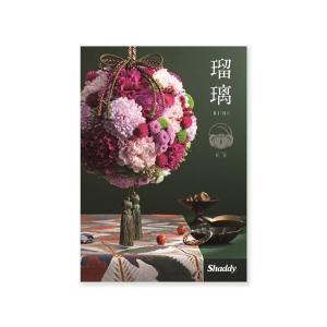 カタログギフト アズユーライク 和風 杜若 20,800円コース (税別) kobayashigift